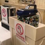 喫煙習慣に関するPES試験に参加してきました